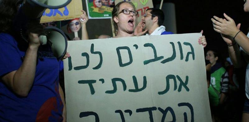 הפגנה נגד מתווה הגז / צילום:  וואלה News יותם רונן