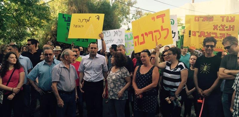 הפגנת תושבי גבעתיים נגד אנטנה עידן פלוס / צילום: עיריית גבעתיים