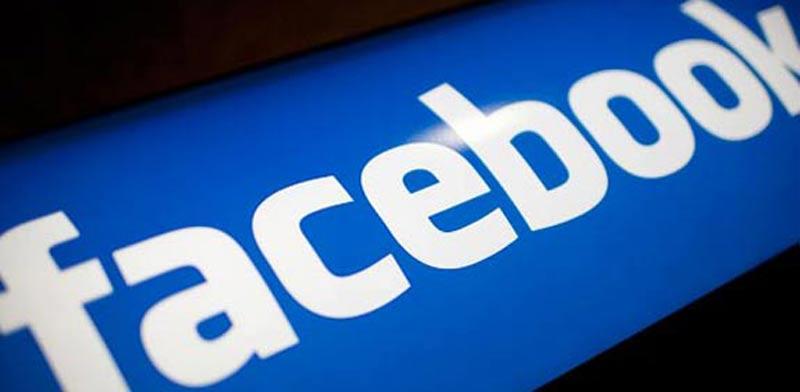 פייסבוק / צלם: בלומברג