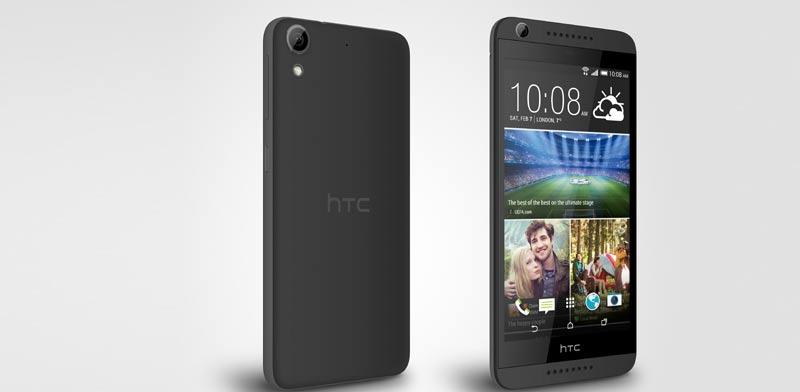 HTC/ צילום: יחצ
