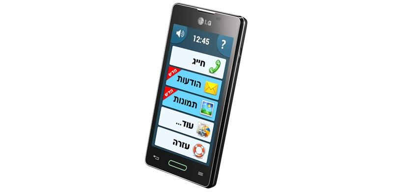 E2C Smartphone for the ederly