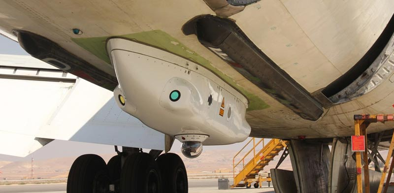 Aircraft protection system