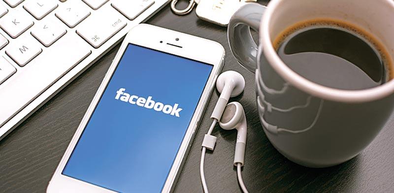 פייסבוק / צילום: שאטרסטוק