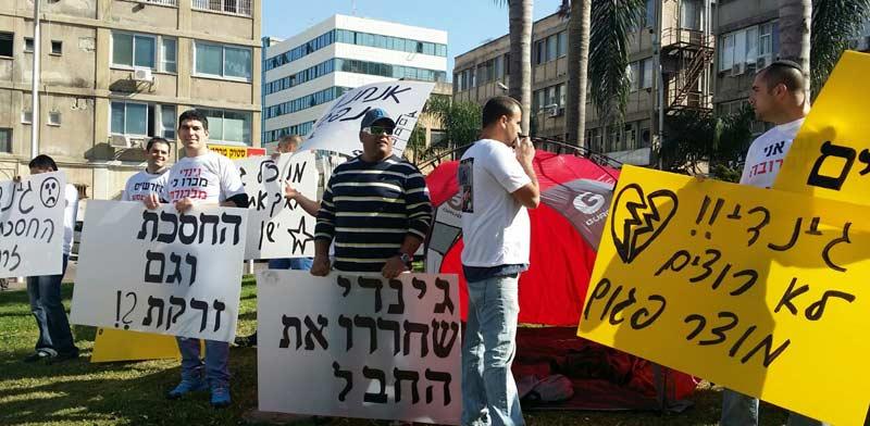 הפגנה נגד גינדי השקעות באמת גן/צילום: יחצ