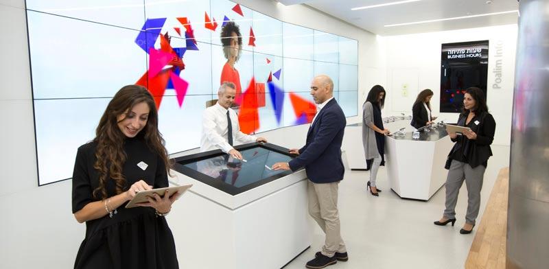 בנק הפועלים דיגיטל / צילום: יחצ