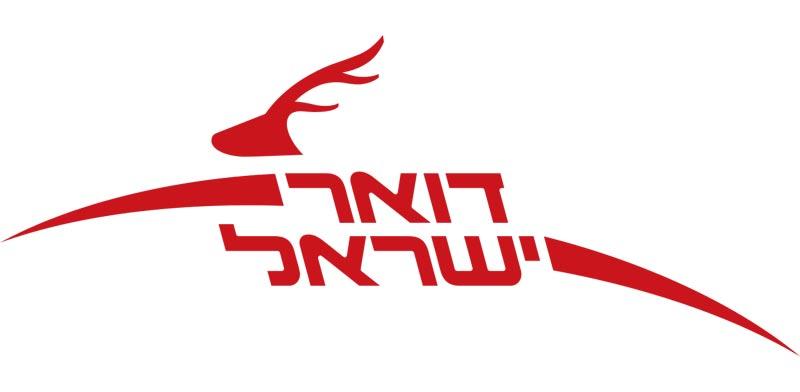 דואר ישראל לוגו / צילום: יחצ