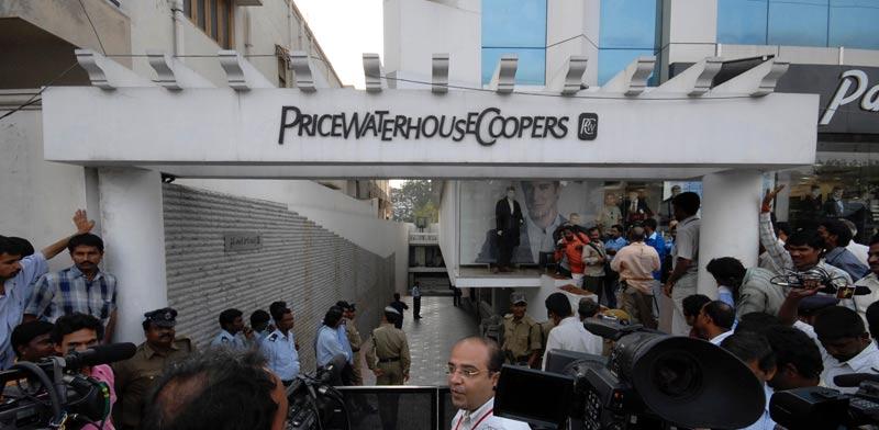 חברת PricewaterhouseCoopers  - PWC / צילום: רויטרס
