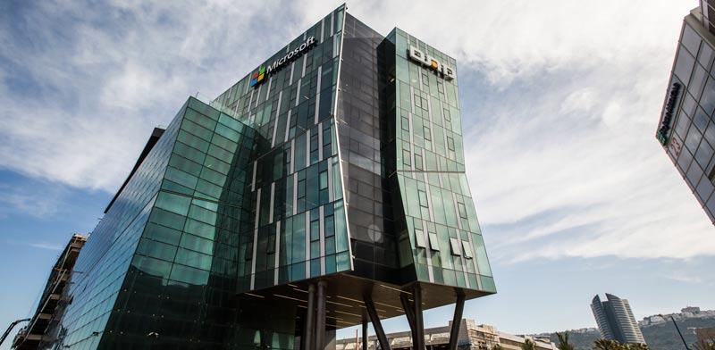 Microsoft Haifa R&D Center