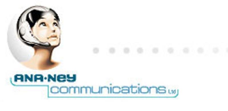 """לוגו ענני תקשורת / צילום: יח""""צ"""