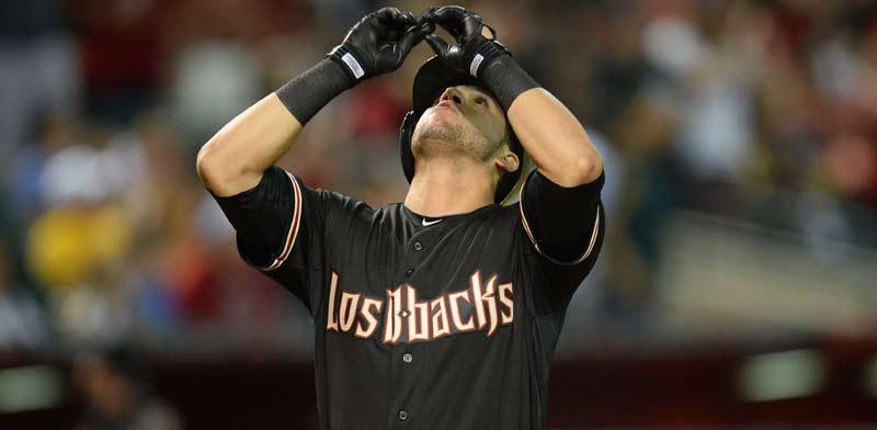 אריזונה דיאמונדבקס, MLB, בייסבול / צלם: רויטרס