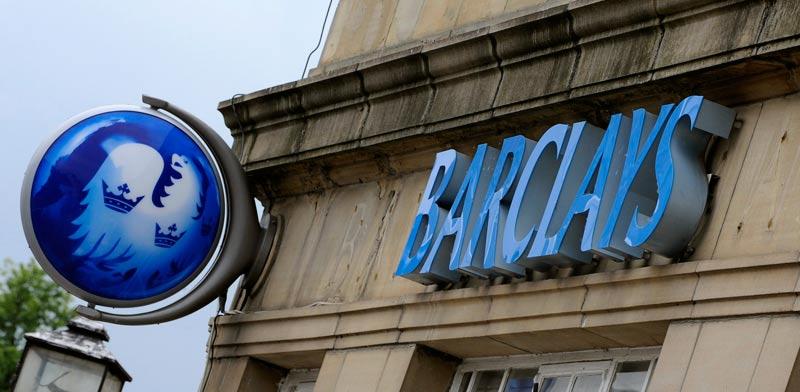 בנק ברקליס / צלם: רויטרס