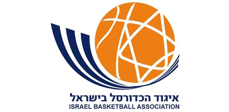 הלוגו של איגוד הכדורסל