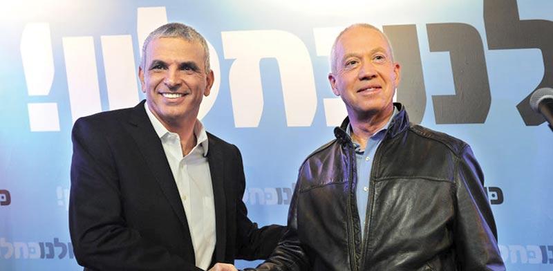 Moshe Kahlon and Yoav Galant