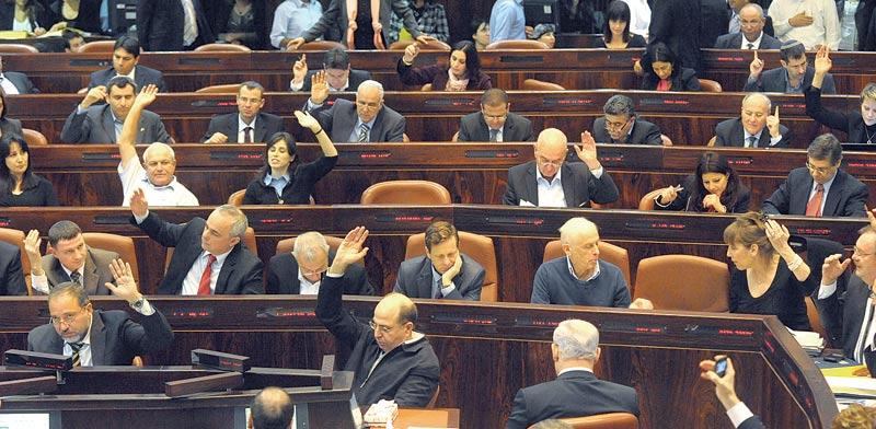 Knesset plenum
