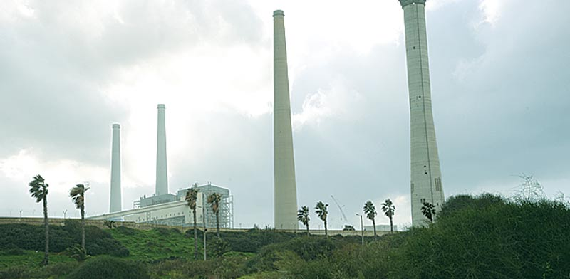 hadera power plant