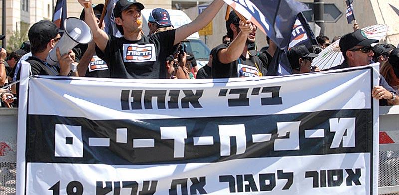 עובדי ערוץ 10 מפגינים / צילום: אוריה תדמור