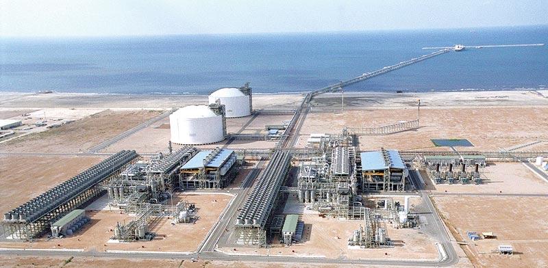 BG Egyptian gas installation