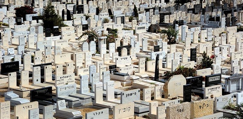 בתי הקברות מציגים: הקרקע היקרה בישראל