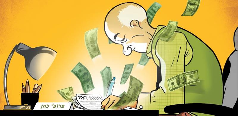הסטארט-אפ של הפרופסורים לכלכלה / איור : עומר הופמן