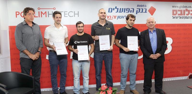 Yair Seroussi, Hagai Golan and 4 winners