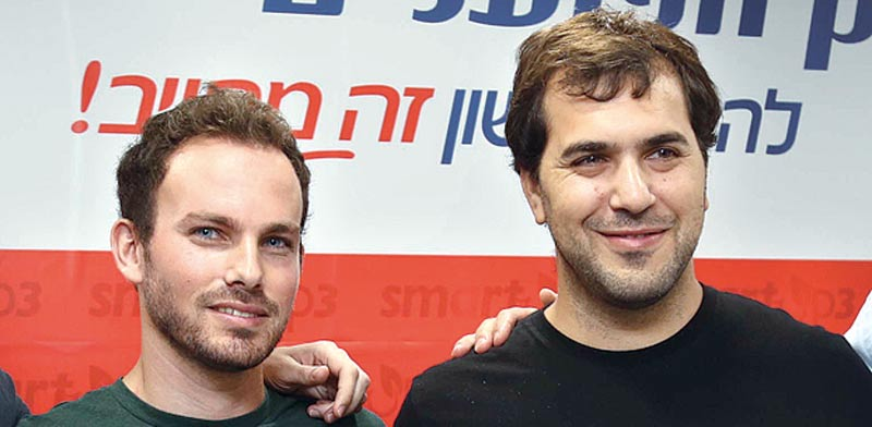 Asaf Regev and Lior Albeck