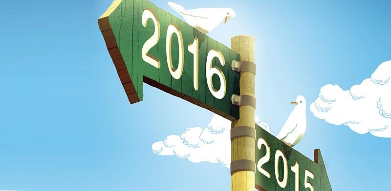 2015-2016 / איור: עומר הופמן