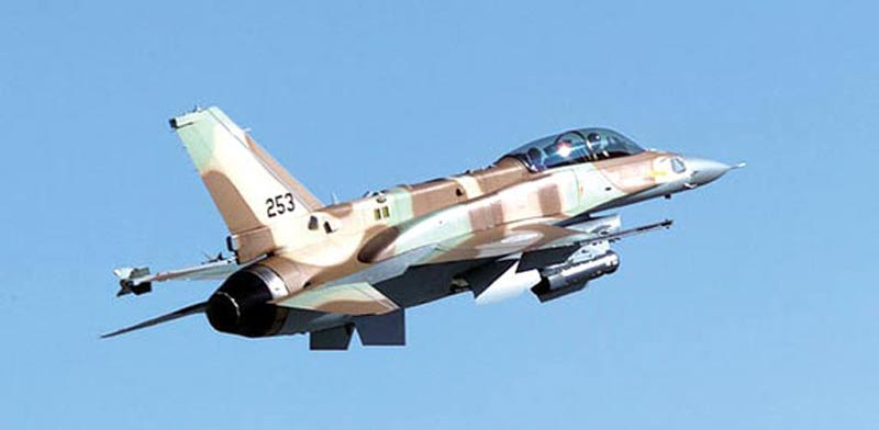F-16 fighter aircraft Photo: IDF spokesman