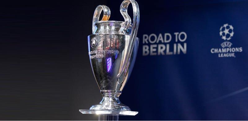 גביע ליגת האלופות / צילום: רויטרס