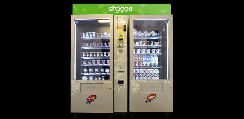 משקר למוצרי חלב / צילום: רמי קורן