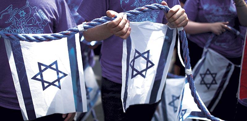 הפגנת תמיכה בישראל בניו יורק / צילום: רויטרס