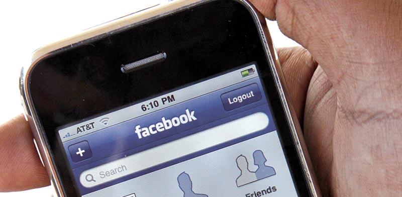 פייסבוק / צילום: יחצ