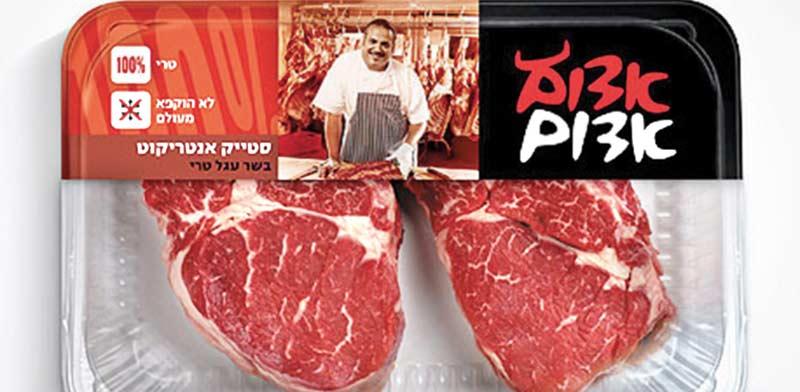 Adom Adom meat