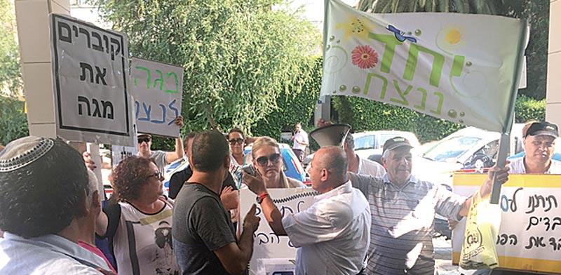 עובדי מגה מפגינים / צילום: יחצ