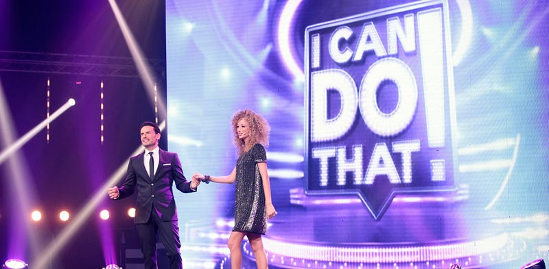 I Can Do That / צילום: יחצ