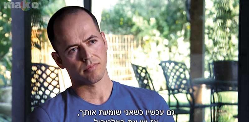 הראיון עם ארז אפרתי /צילום מסך