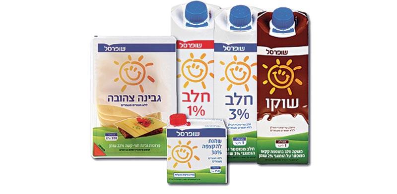 מוצרי חלב של המותג הפרטי של שופרסל / צלם: יחצ דני לרנר