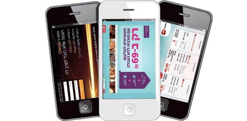 mobile telephones  photo: Shutterstock