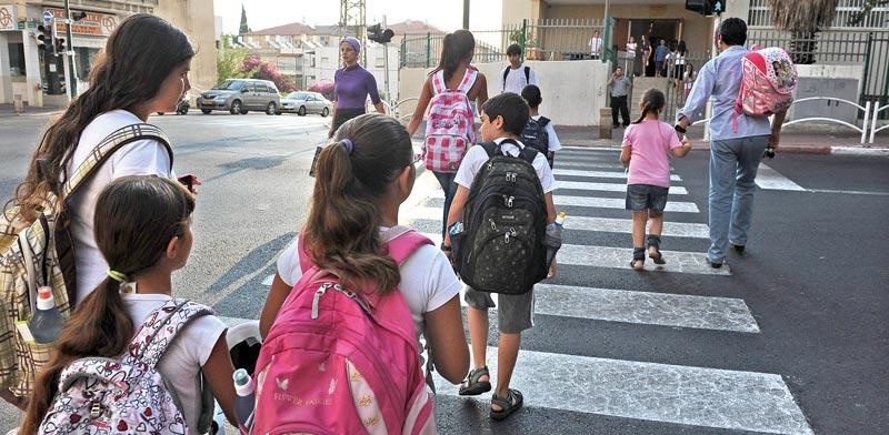 Israeli schoolchildren