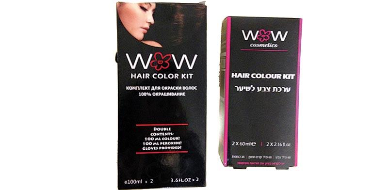 אריזות צבע wow לפני ואחרי השינוי / צילום: יחצ