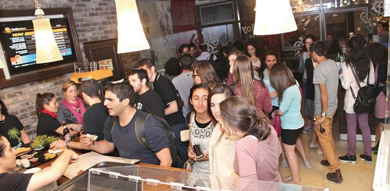 אוניברסיטת בר אילן  / צילום:אגודת הסטודנטים בר אילן
