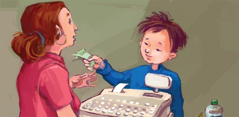 כלכלה לילדים/  Shutterstock/ א.ס.א.פ קרייטיב