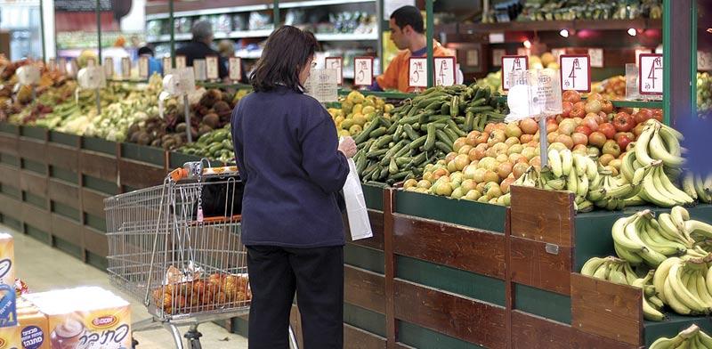 סופרמרקט / צילום: איל יצהר