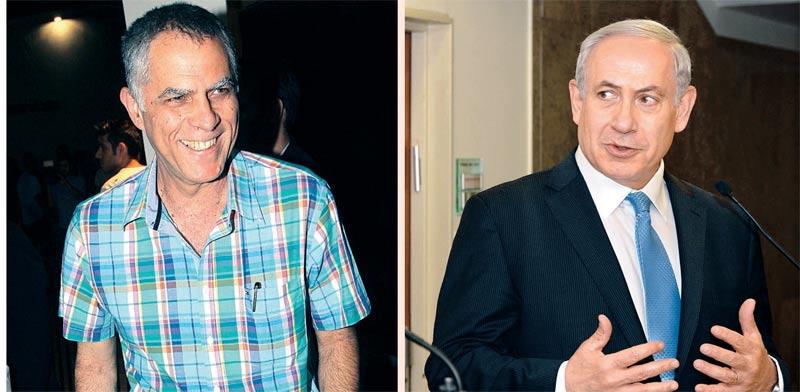 N. Mozes B. Netanyahu Photos Y. Cohen K. Gidon