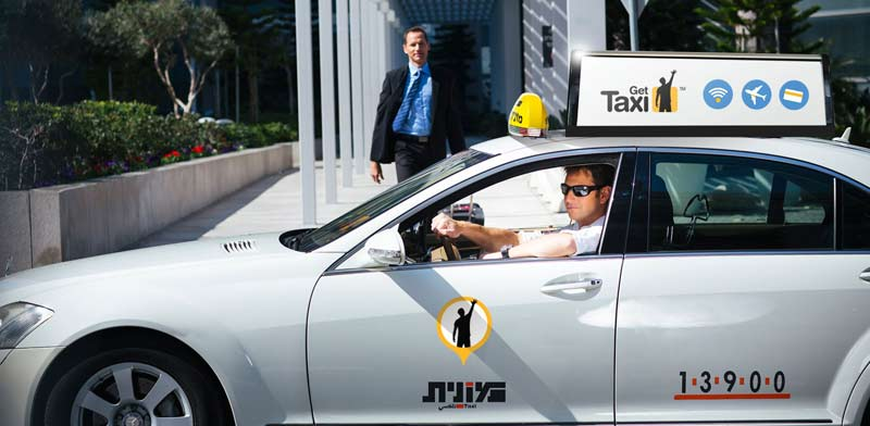 GetTaxi photo: Ronen Boidek