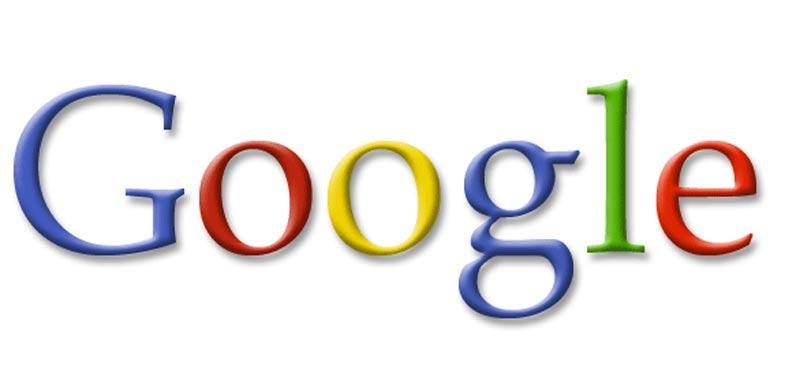 גוגל לוגו / צלם: יחצ