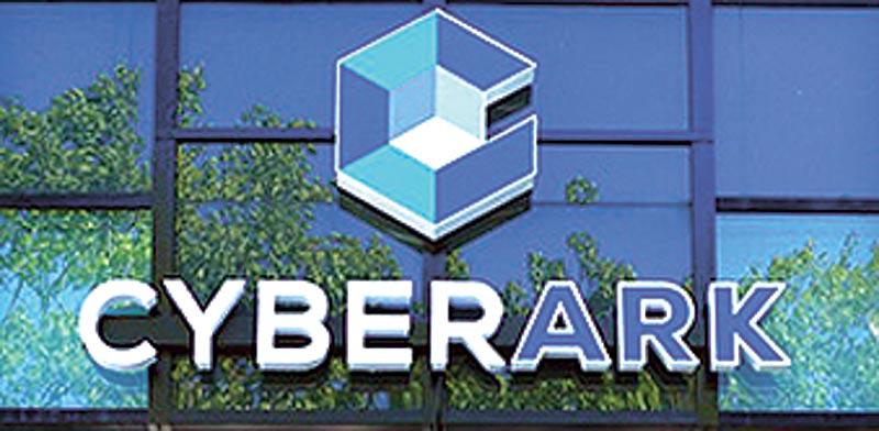 CyberArk Photo: PR