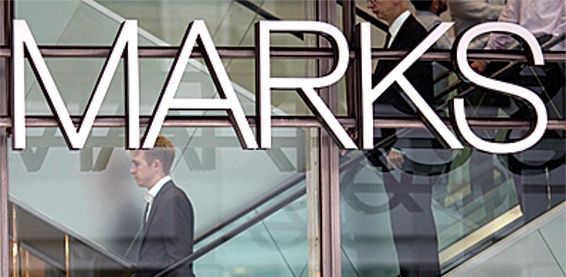 רשת האופנה Marks & Spencer / צילום: בלומברג