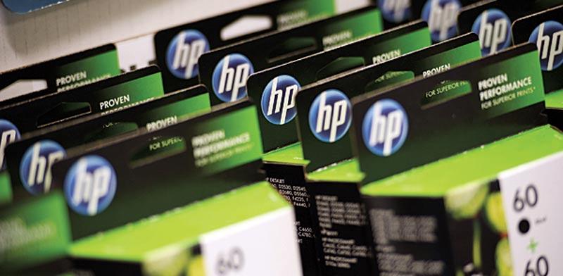 חברת המחשוב HP / צילום: בלומברג