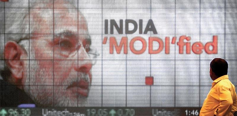 נרנדרה מודי ראש ממשלת הודו / צילום: בלומברג