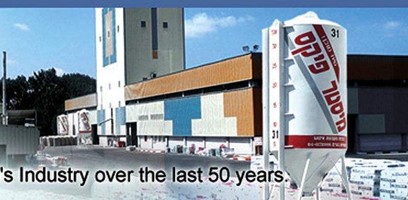 מוצר של אינרום / צילום: מתוך האתר החברה